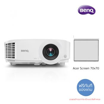 BENQ XGA 4000ANSI Meeting Room Projector รุ่น MX611
